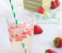 草莓绿茶饮