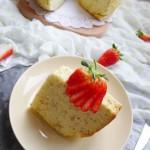 藜麦戚风蛋糕