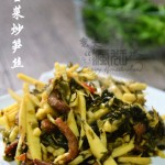 从一口生笋到美味的雪菜炒笋丝