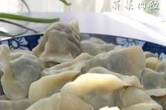 荠菜肉水饺