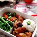 沙姜鸡蔬菜盒饭