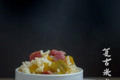 南瓜腊肠焖饭