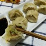 芹菜大葱猪肉饺