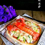 龙虾披萨#樱花味道#