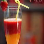 草莓橙汁#樱花味道#