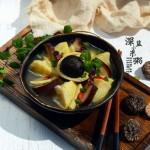 竹笋腊肉鲜味汤