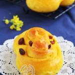 金灿灿的南瓜葡萄干切包