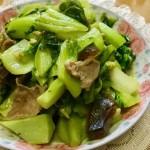 焖水东芥菜