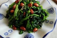 果仁芝麻菠菜