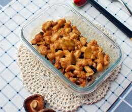 微波冬菇鸡饭