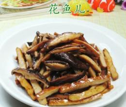 香菇炒香干