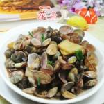 螺蛳炒花蛤
