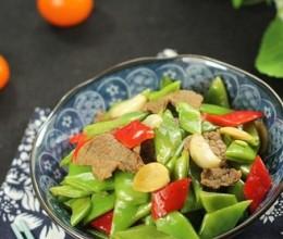 牛肉炒四季豆