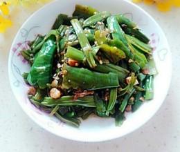 青椒空心菜