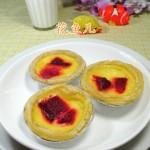 火龙果全蛋蛋挞