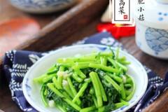 蒜蓉蓬蒿菜