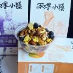 香脆果干燕麦片