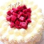 火龙果奶油蛋糕