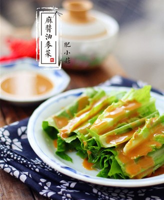 麻酱油麦菜#鲜香滋味 搞定萌娃#