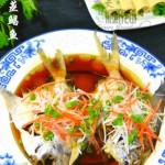 健康美味的清蒸鲳鱼