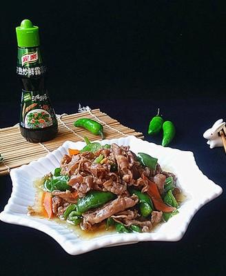 青椒爆炒羊肉片 #鲜香滋味、搞定萌娃#