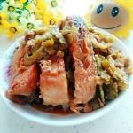 苦瓜焖草鱼