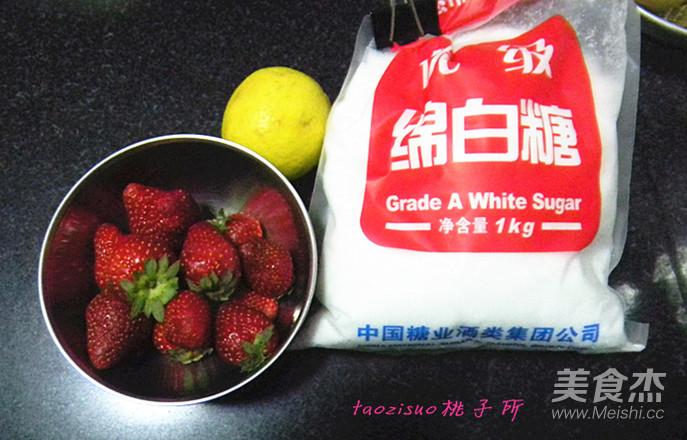 自制草莓果酱的做法
