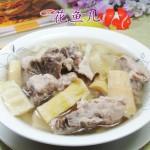 羊尾笋龙骨汤