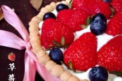 草莓奶油挞