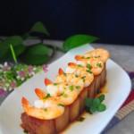 营养又减肥的大虾烧冬瓜