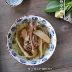 石斛麦冬炖猪心