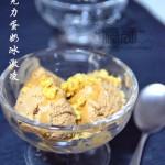 自制巧克力蛋奶冰激凌