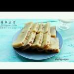 烤红枣糯米糕