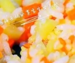 蒸鳕鱼蔬菜饭