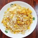 鸡蛋玉米炒饭