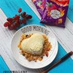 #你的早餐自己主张#谷物酸奶三明治