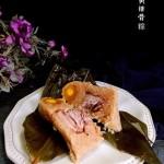 蛋黄排骨粽