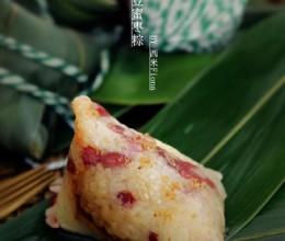 蜜豆蜜枣粽