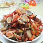 花蛤炒河虾