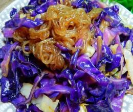 紫包菜炒粉条