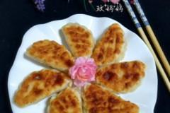 卷心菜酥饺