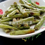 蒜片炒四季豆