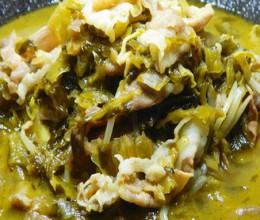 酸菜羊肉卷