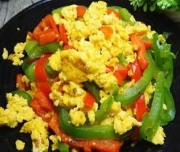 青红椒炒鸡蛋