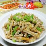 青椒炒羊尾笋