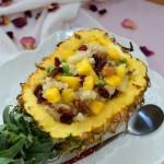 菠蘿糯米飯#美的智能冰箱#