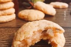 淡奶油红薯糯米饼