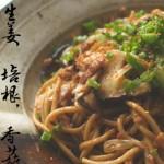 生姜培根香菇炒面
