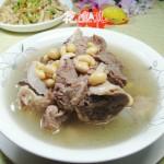 黄豆筒骨汤