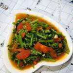 番茄炒茼蒿